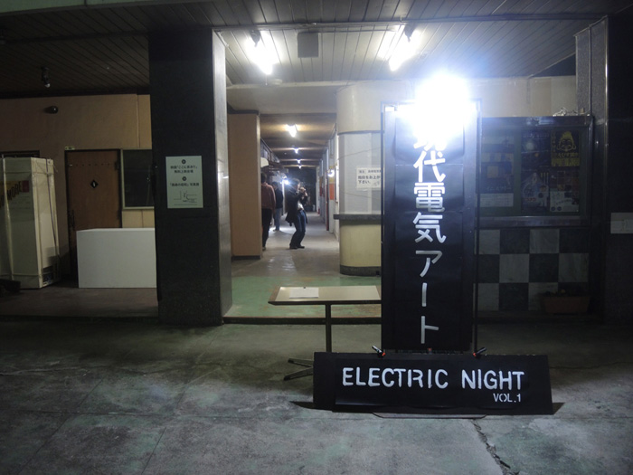 denkikan-takasaki-electric-night-02
