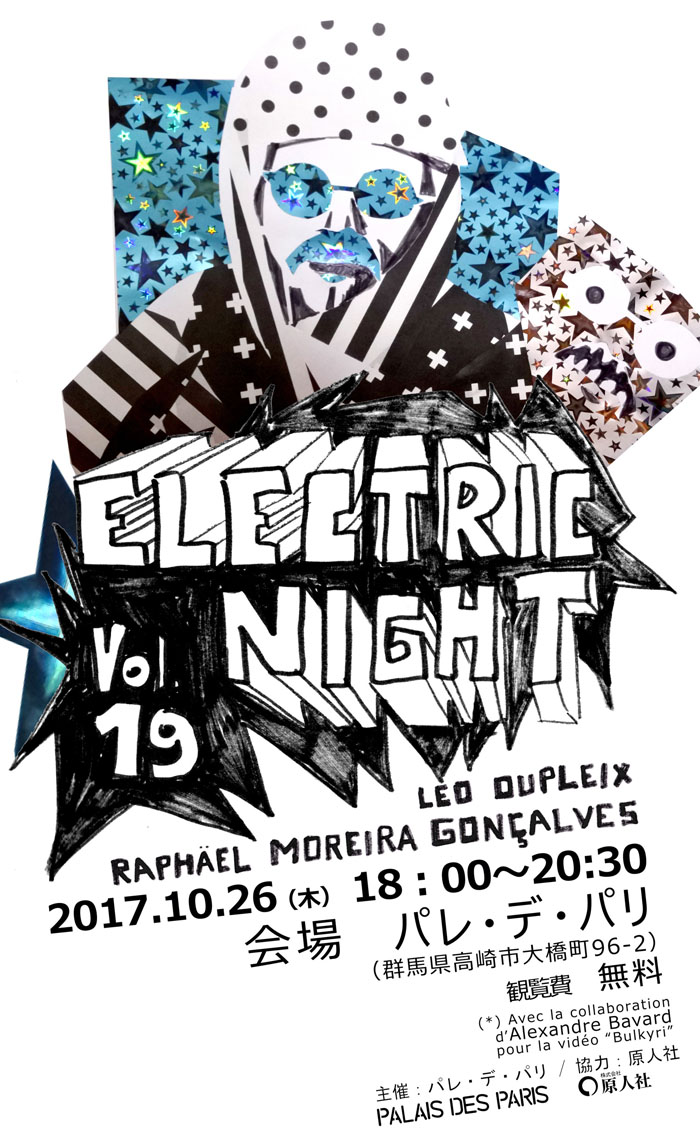 web-electic-night-19